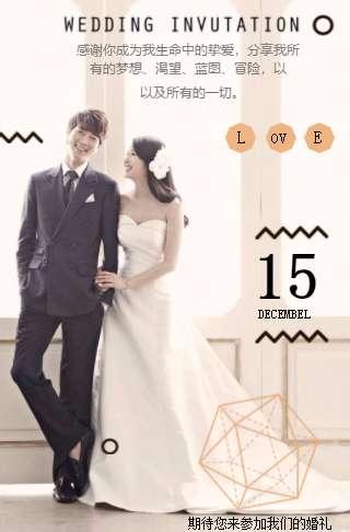 清新杂志风❤️婚礼请柬邀请函