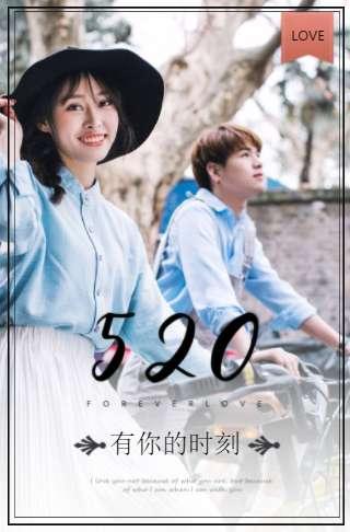 爱情纪念册☆微礼物