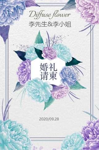 清新淡雅❤️婚礼请柬