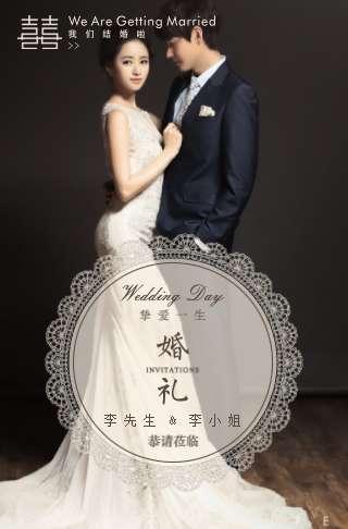 轻奢风范❤️婚礼请柬