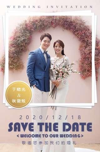 简约杂志风❤️婚礼请柬