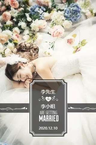 梦幻婚礼❤️婚礼请柬