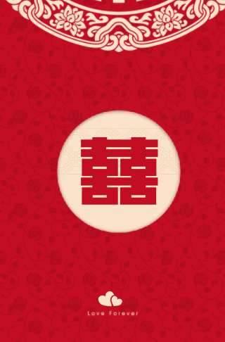 红色简约(无图)❤️婚礼邀请函