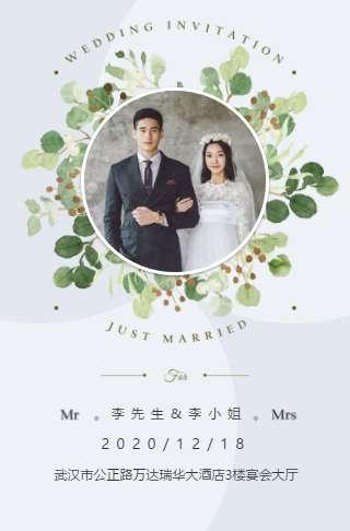 时尚森系❤️婚礼请柬